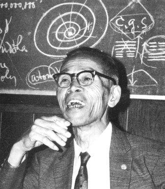 Georges Ohsawa 071